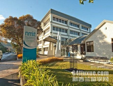新西兰尼尔森理工学院企业管理专业