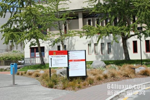 接受中国高考成绩的新西兰大学