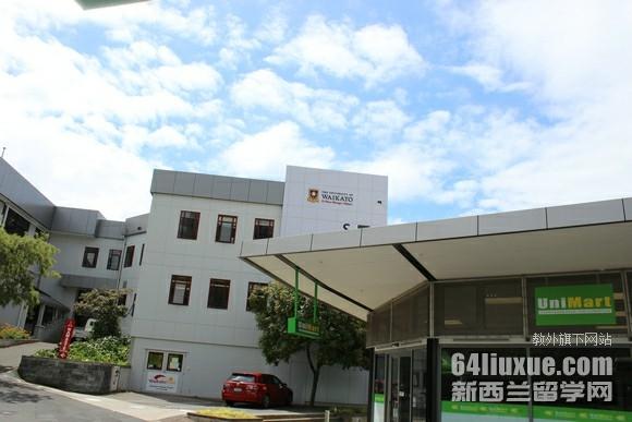 新西兰怀卡托大学毕业率