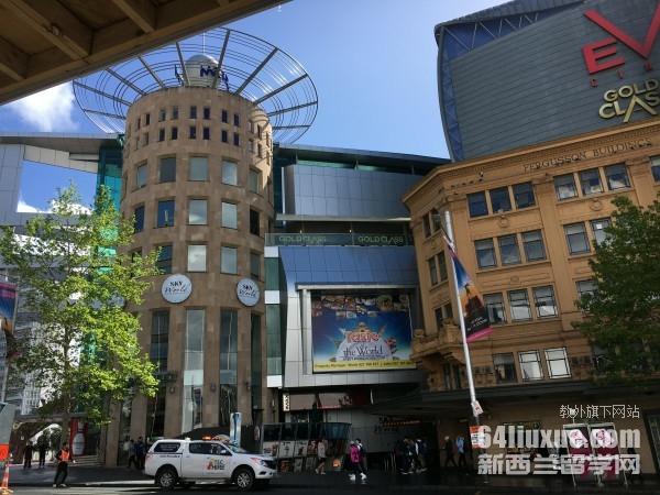 新西兰出国留学的条件