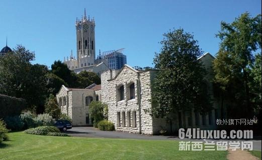 新西兰世界排名前100的大学