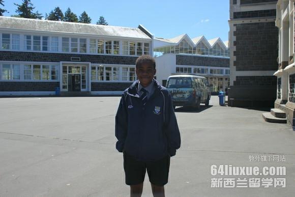新西兰奥塔哥男子中学