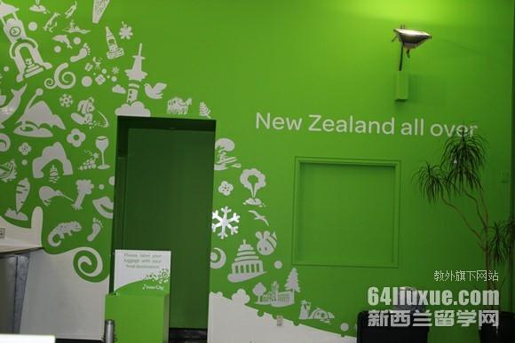 新西兰国际与贸易专业研究生课程