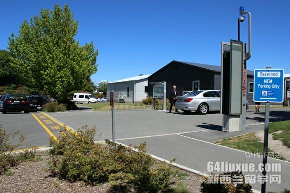 新西兰坎特伯雷大学专业优势