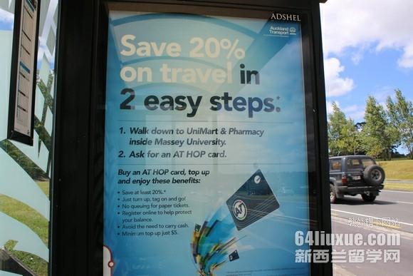 新西兰梅西大学有啥专业
