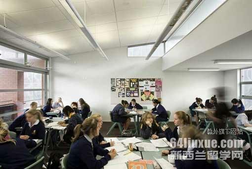 留学新西兰高中选择
