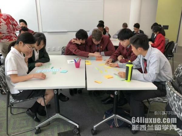 大学生去新西兰留学