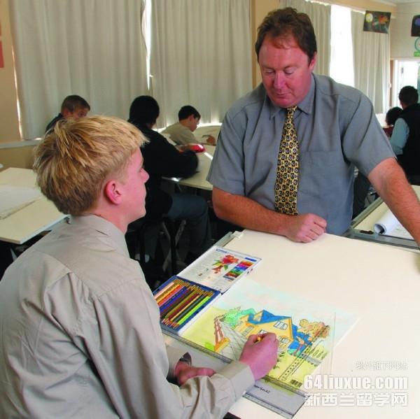 新西兰罗托鲁瓦高中