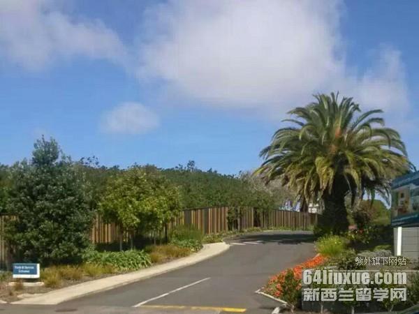 新西兰留学签证清单