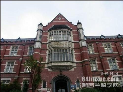新西兰惠灵顿维多利亚大学申请