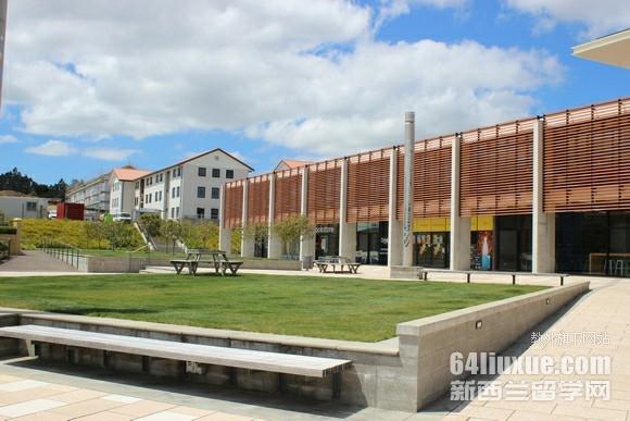 新西兰梅西大学分校