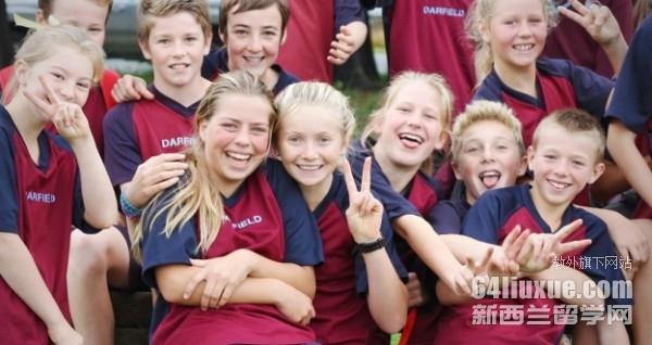 新西兰达菲尔德中学