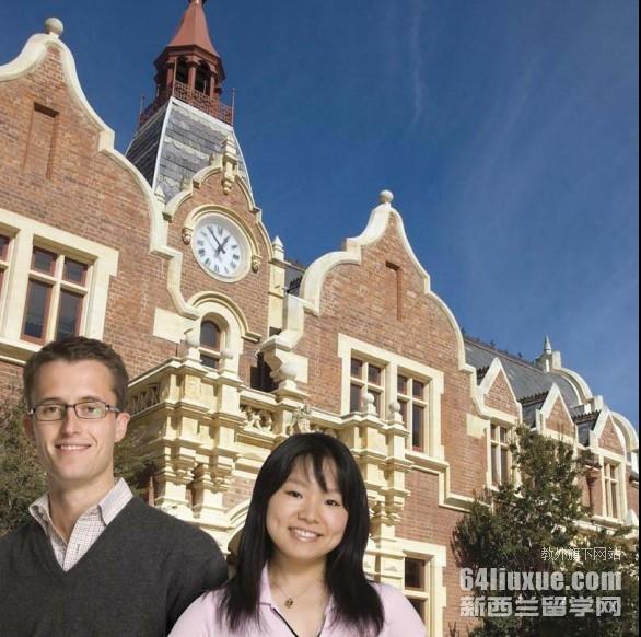 新西兰林肯大学葡萄酒专业怎么样