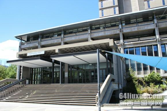 新西兰坎特伯雷大学奖学金