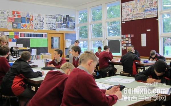 新西兰汉米尔顿男子中学