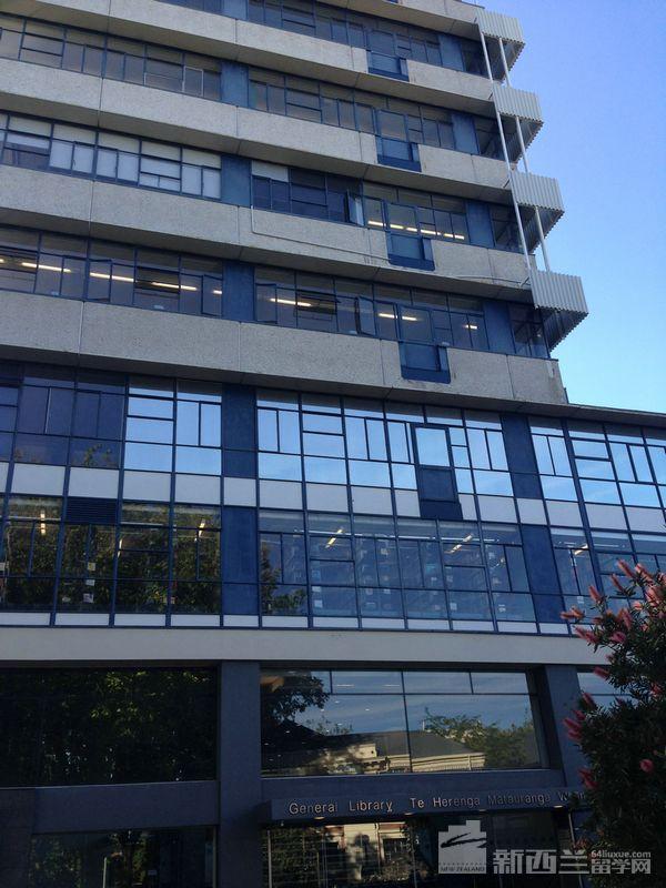 新西兰奥克兰大学