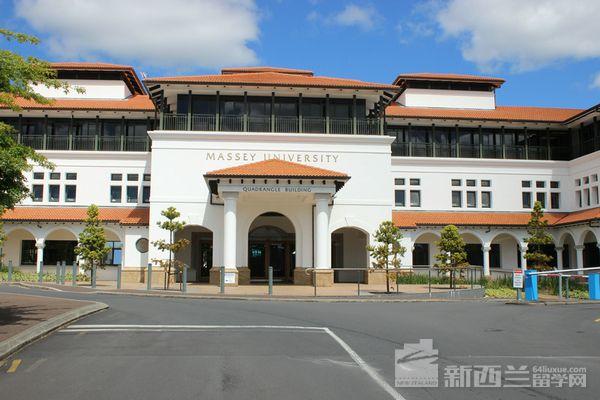 【新西兰梅西大学图片(2)