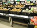 新西兰读食品科学专业学费多少