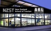 ACG旅游学院